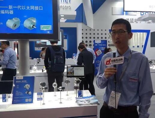 2018广州自动化展之堡盟