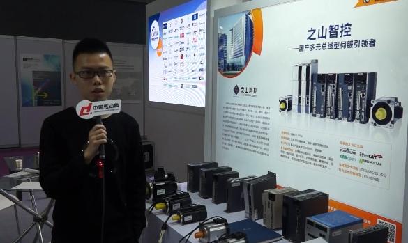 2018广州自动化展之之山