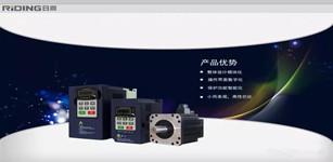 变频器对电机的影响及解决方法