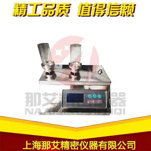 吉林全自动微生物检测仪报价,NAI-XDY-3A智能微生物限度仪检查