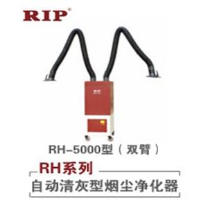 焊接烟尘净化器-焊烟净化器