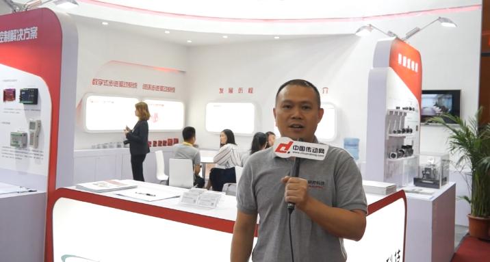 2018深圳机械展之研控