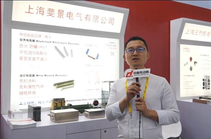 2018深圳机械展之联展企业——上海斐景