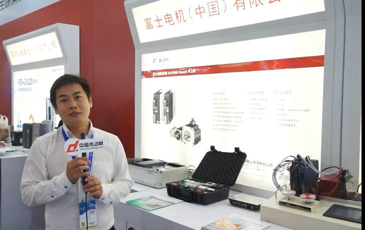2018深圳机械展之富士美高梅娱乐