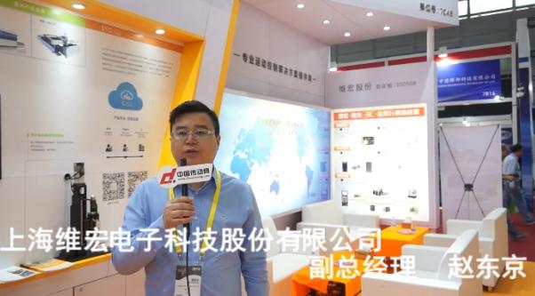 2018深圳机械展之上海维宏