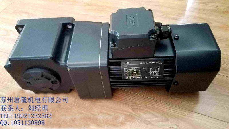 精研JSCC 100YS200GV22
