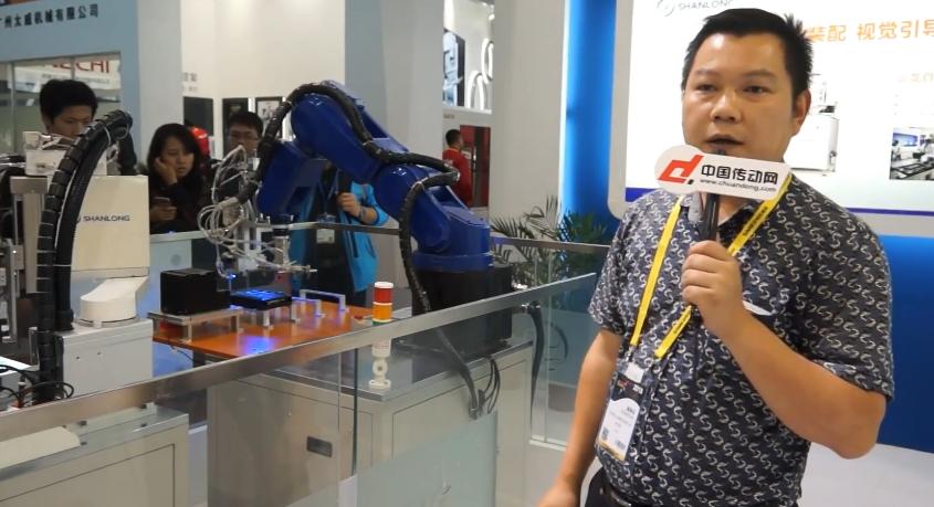 2018深圳机械展之山龙智控