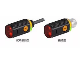 奥托尼克斯新一代圆柱型光电传感器BRP-B系列