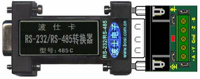 无源串口转换双向RS232转RS485A