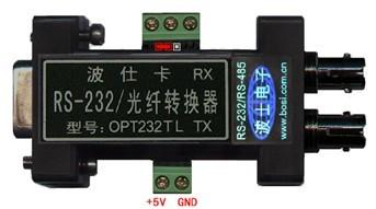 TTL光纤转换器 串口光纤转换器 光电模块 光纤收发器