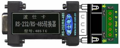 波士 RS232/485/422光电隔离器