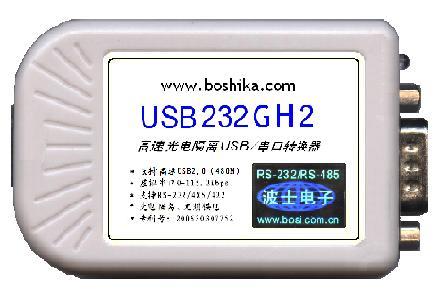 波仕usb转以太网,USB转RS232转换器