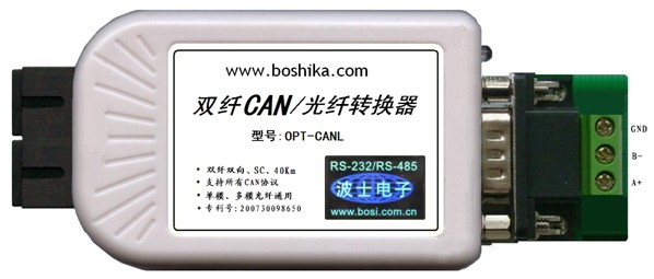 CAN光纤转换器 CAN转多模 CAN转单模