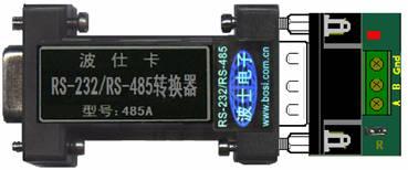 波仕 RS232光电隔离器/RS-232光隔远程收发器