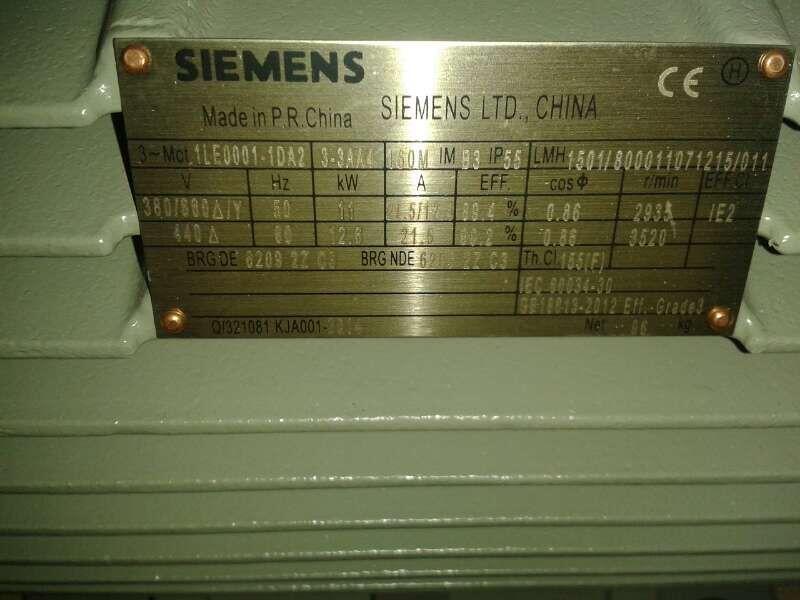 1LE0301/3 1LE0001/3 原装进口电机配件(风叶 风罩 接线盒 接线板