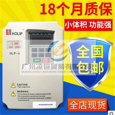 现货HOLIP海利普变频器HLP-A系列HLPA02D223B,2.2KW AC220V