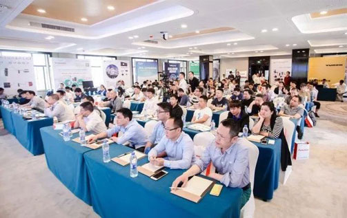 图尔克:第二届全国工厂数字化升级解决方案巡回研讨会-杭州站