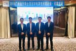 金升阳电源技术研讨会顺利启航