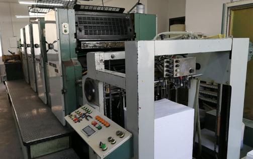 易能电气EN600系列变频器在印刷机的应用