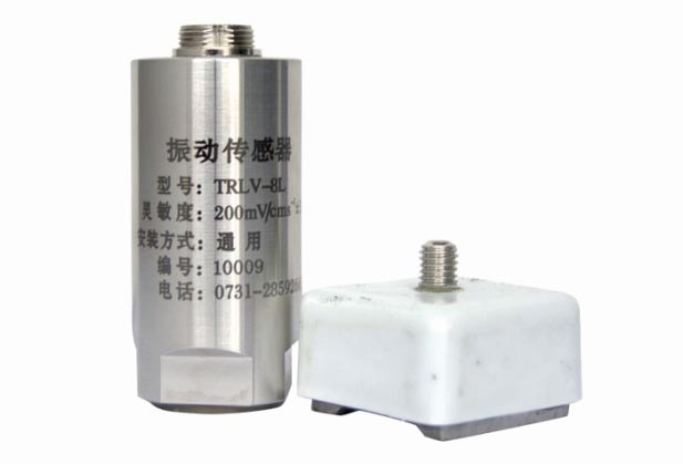 TRLV-8型振动速度传感器