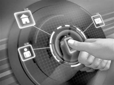 工信部:2018 年工业互联网创新发展工程拟支持项目名单