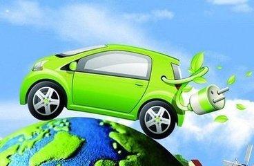 国标委发布新能源汽车领域5项国标