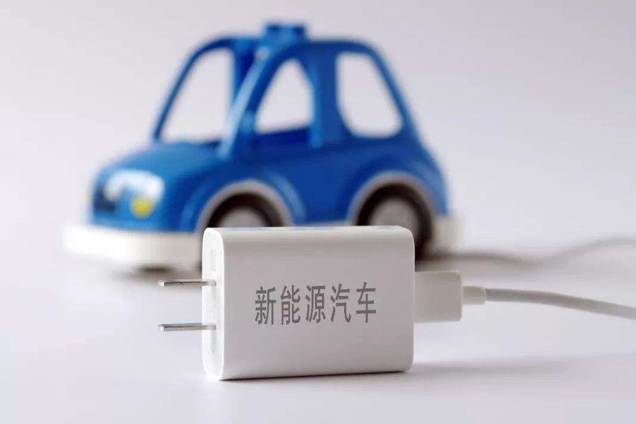 """发改委给新能源汽车产业再上""""紧箍咒"""",加速行业优胜劣汰进程"""