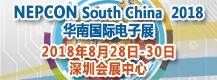 02-NEPCON电子展