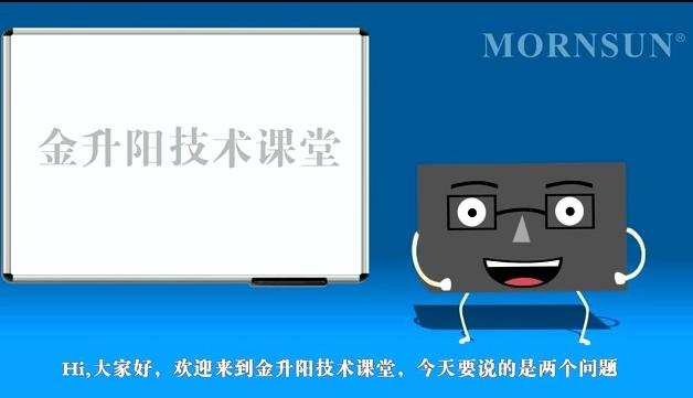 关于保险丝的运用中文版