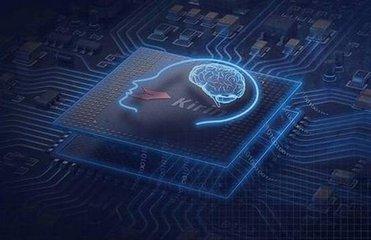 地平线AI芯片,为千万行业AI赋能带来全新价值