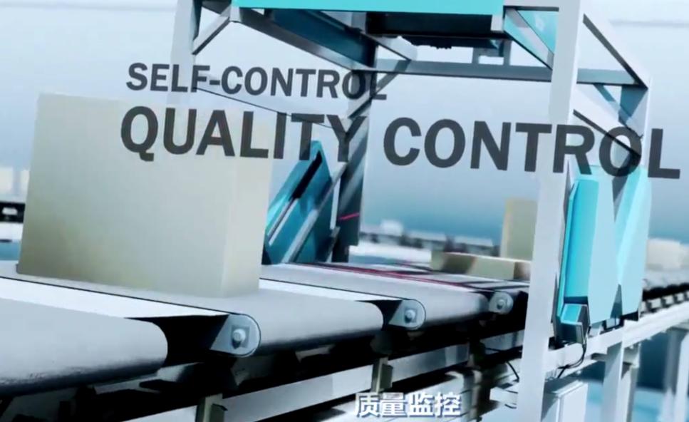 西克(SICK)通往工业4.0过程中的质量监控