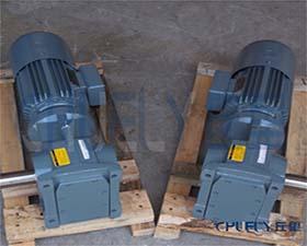 S57硬齿面减速机SA57斜齿轮减速器 图片