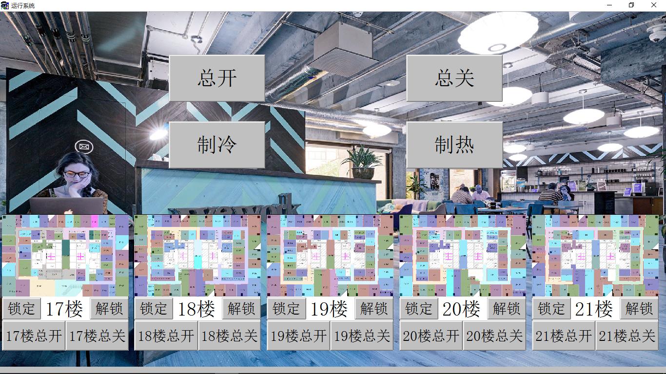 永宏PLC在空调控制系统上的应用