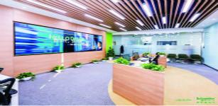 施耐德电气:赋能制造业数字化转型升级