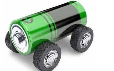 2018年前7月动力电池政策一览
