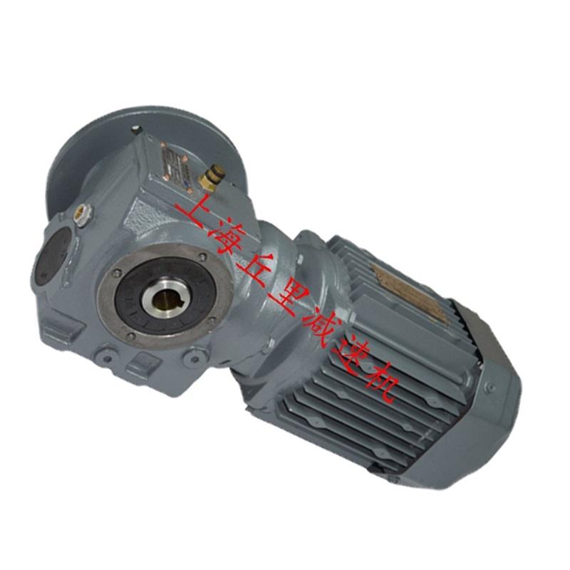 SA87斜齿轮减速机 丘里传动SF87硬齿面减速器