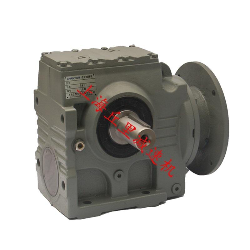 SF77斜齿轮硬齿面减速机