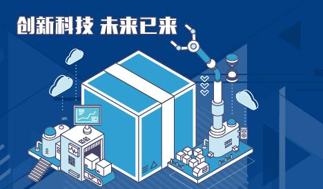 2018第十七届苏州电博会将于10月盛大开幕