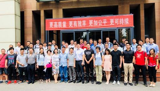 2018中国(天津)工业APP创新应用大赛真实场景赛现场调研与交流活动圆满完成