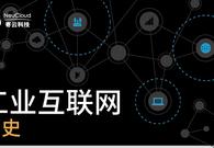 喜大普奔!宜科入选第一批天津市智能制造与工业互联网供给和服务机构名单