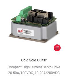 Elmo埃莫Gold Solo Guitar系列驱动器介绍