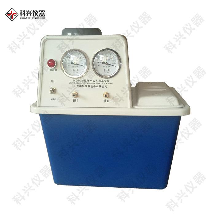 上海科兴 SHZ-D 循环水真空泵