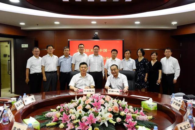 中国一拖与纺机巨头签订合作协议