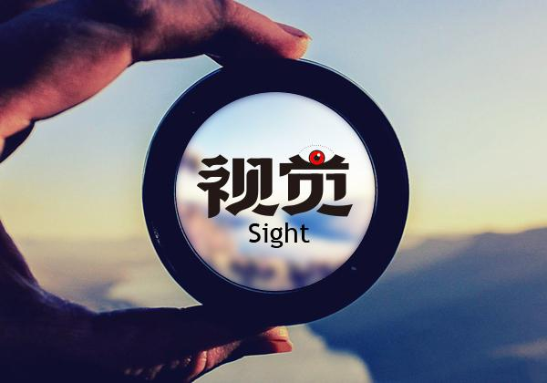 VisionPro视觉软件:实现液晶屏的对正、抓取及打包的精确操作