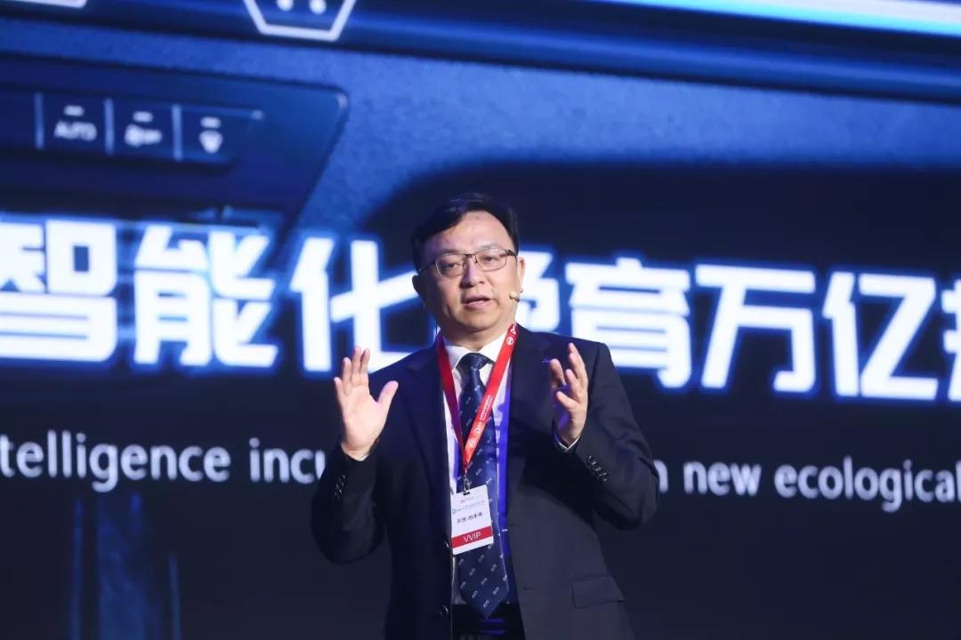 比亚迪全球开发者大会发布D++开放生态,引领汽车业态从封闭走向开放