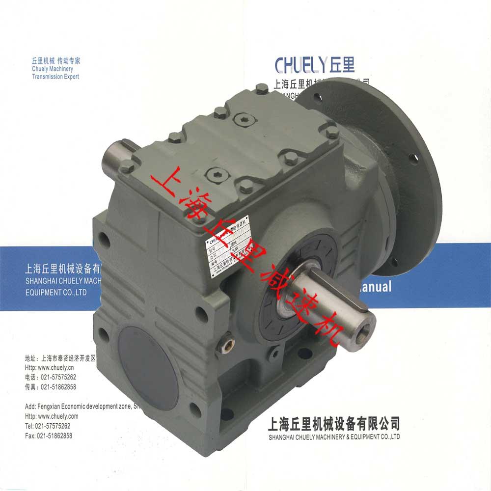 S67斜齿轮蜗轮减速机 速比齐 扭矩大