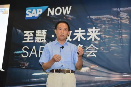 工业4.0时代,中建材信息携手SAP助力制造业数字化转型