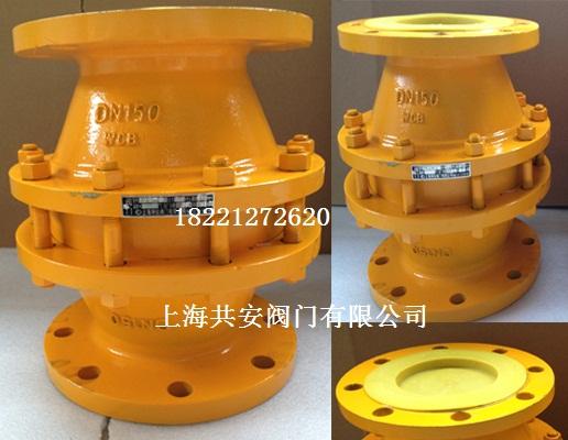 FPA/FPB管道燃气阻火器