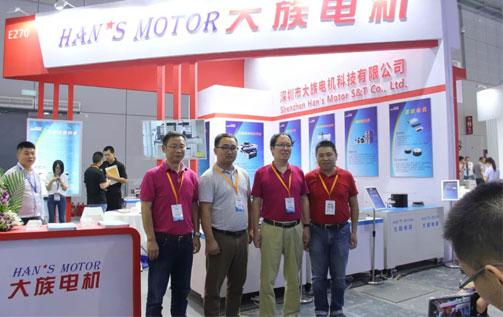 2018上海工博会首日 大族电机驱动世界 引领工业澳门葡京在线直播潮流