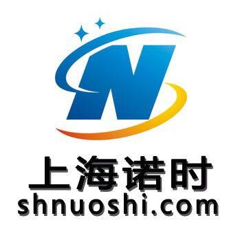上海诺时实验设备科技有限公司